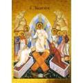 Εκτύπωση Αγιογραφιών